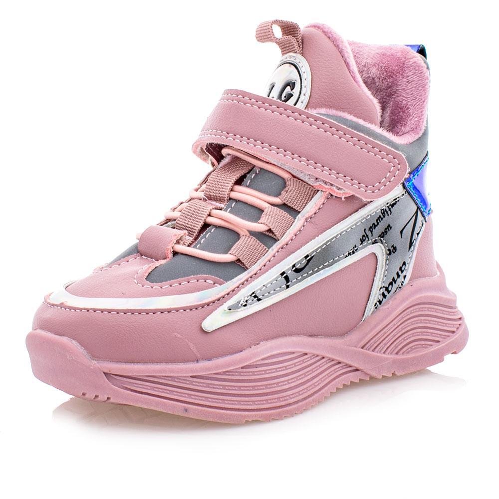 Ботинки для девочек Jong golf 26  розовые 981127