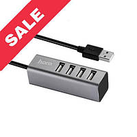 "USB Hub ""Hoco"" на 4 порти (метал)"