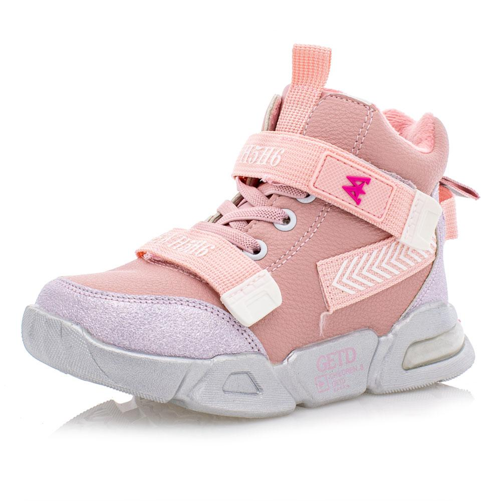 Ботинки для девочек Jong golf 25  розовые 981128