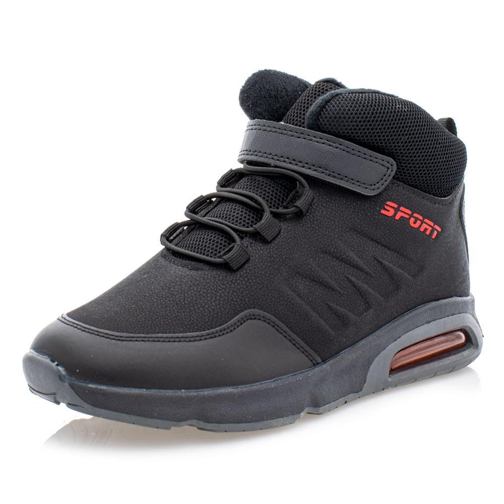 Ботинки для мальчиков Jong golf 31  чёрные 981137