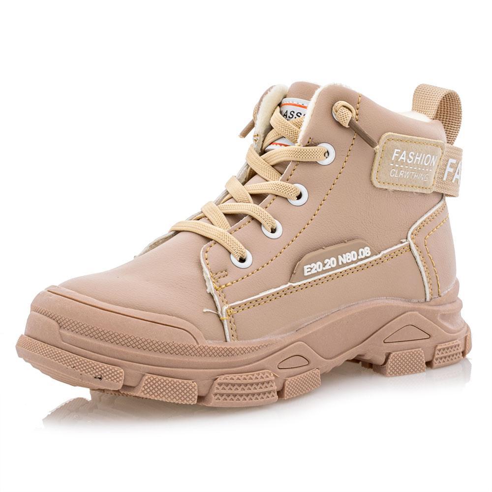 Ботинки для девочек Jong golf 33  бежевые 981163