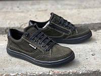 Туфли для мальчика черные и хаки 0713УКМ