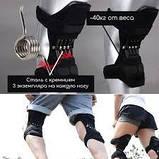 Поддержка усилитель-фиксатор коленного сустава. Стабилизатор колена, фото 3