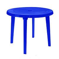 Стол садовый пластиковый круглый - 90*90 см