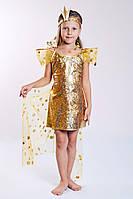 ПРОКАТ детский карнавальный костюм «ЗОЛОТАЯ РЫБКА» новинка!