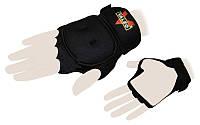 Перчатки-утяжелители 800г VALEO TA-4420-800 (неопрен, PL, эластан)