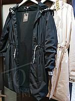 Куртка женская юк932, фото 1