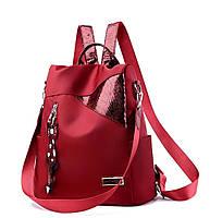 Красный рюкзак женский, фото 1