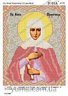 Св. Анна Пророчица именная икона для вышивки бисером