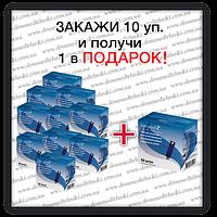 """Набір 10+1! Тест-смужки """"Longevita"""" (550 шт.)"""