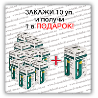 "Набор 10+1! Тест-полоски ""Accu-Chek Active"" (550 шт.)"