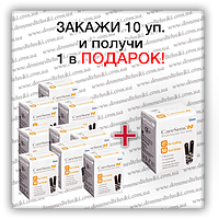 """Набор 10+1! Тест-полоски """"Care Sens N"""" (550 шт.)"""