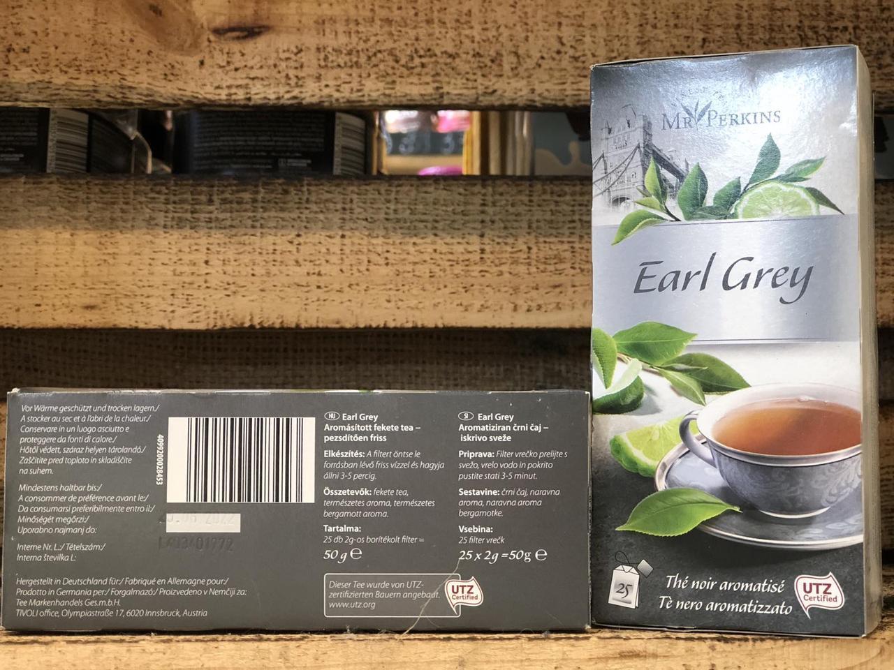 Чай в пакетиках Mr. Perkins  Earl Grey Tea черный с ароматом бергамота