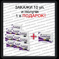 "Набір 10+1! Тест-смужки ""CodeFree"" (550 шт.)"