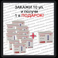 "Набір 10+1! Тест-смужки ""Gamma Ms/Mini"" (550 шт.)"