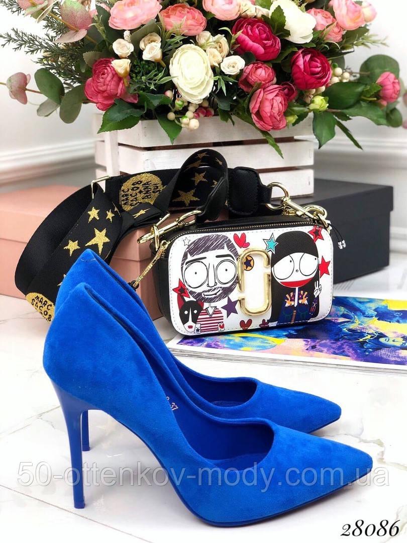 Женские туфли лодочки синий электрик