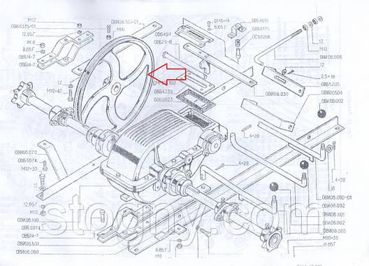 Шкив редуктора самохода ОВС 25 СММ 08.102, фото 2