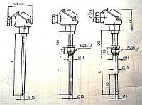 Термопреобразователь сопротивления ТСМ-1188