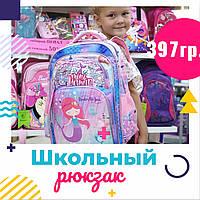 Школьная ярмарка: выбирайте рюкзаки цена всего от 325 грн