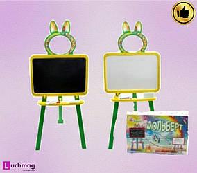 Дошка двостороння для малювання, магнітна, жовто-зелена