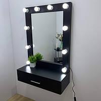 Туалетное гримерное визажное навесное зеркало с тумбой LED лампочки в подарок Черное