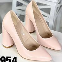 Туфли-лодочки женские кожаные на толстом каблуке 9 см нежно-розовые 35,36,37