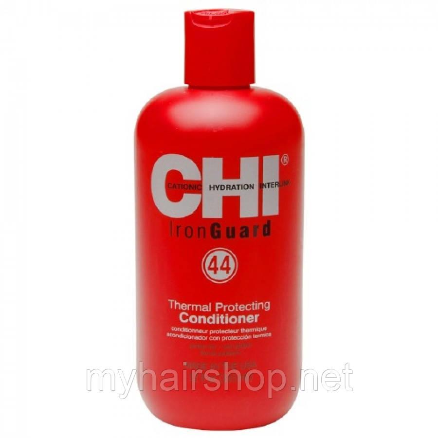 Кондиционер термозащитный для волос CHI 44 Iron Guard Conditioner 355 мл