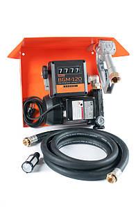 Bigga Gamma AC 100 – мини колонка для заправки техники топливом. Питание 220 В. Продуктивность 100 л/мин.