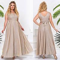 """Вечірні сукні кольору золота довгі БАТАЛ """"Блиск"""", фото 1"""