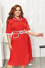 Платье миди женское красивое стильное черное, красное на рабочих пуговицах плиссированная юбка, норма и батал