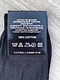 Чоловічі шкарпетки бавовна Житомир стрейчеві класичні 27-29 12 шт в уп чорні, фото 2