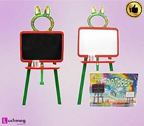 Дошка для малювання Doloni Toys магнітна оранжево-зелена