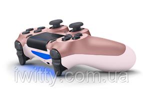 Игровой джойстик  DoubleShock 4 (Розовое золото), фото 2
