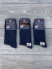 Синие мужские носки EL TEKSTIL хлопковые высокие классические 27-29 12 шт в уп