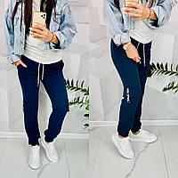 Женские спортивные штаны 905-9 (42-44,46-48) (цвета: черный,синий) СП, фото 1