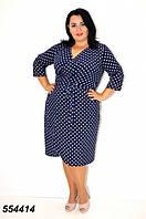 Женское платье-халат из софта  42 44р