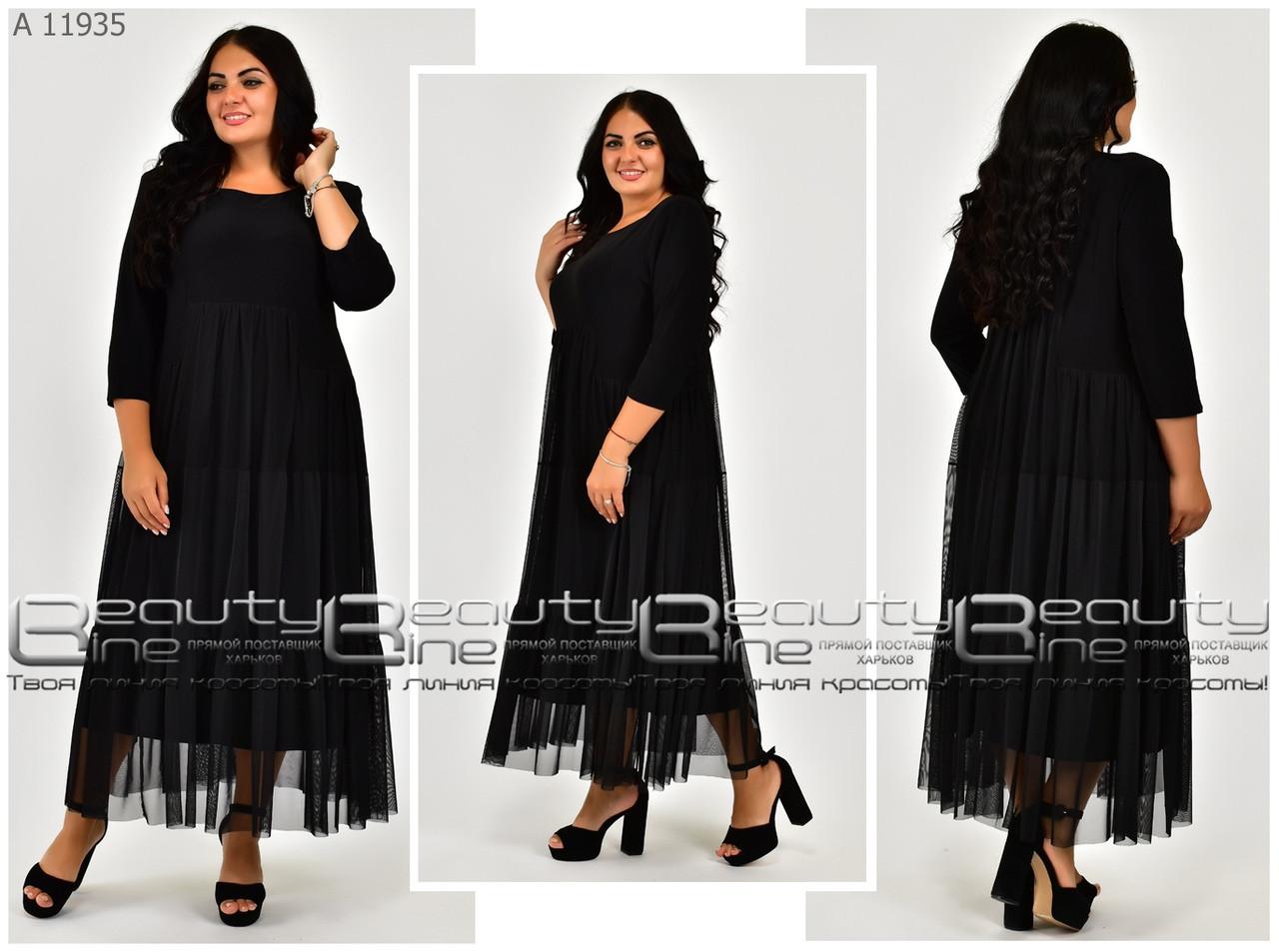 Женственное платье  большого размера: 48,50,52,54,56,58,60,62