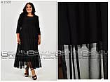 Женственное платье  большого размера: 48,50,52,54,56,58,60,62, фото 2