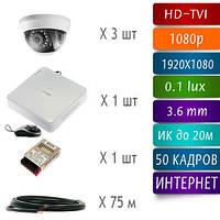 Комплект HD-TVI видеонаблюдения на 3 камеры Hikvision D3CH-1080