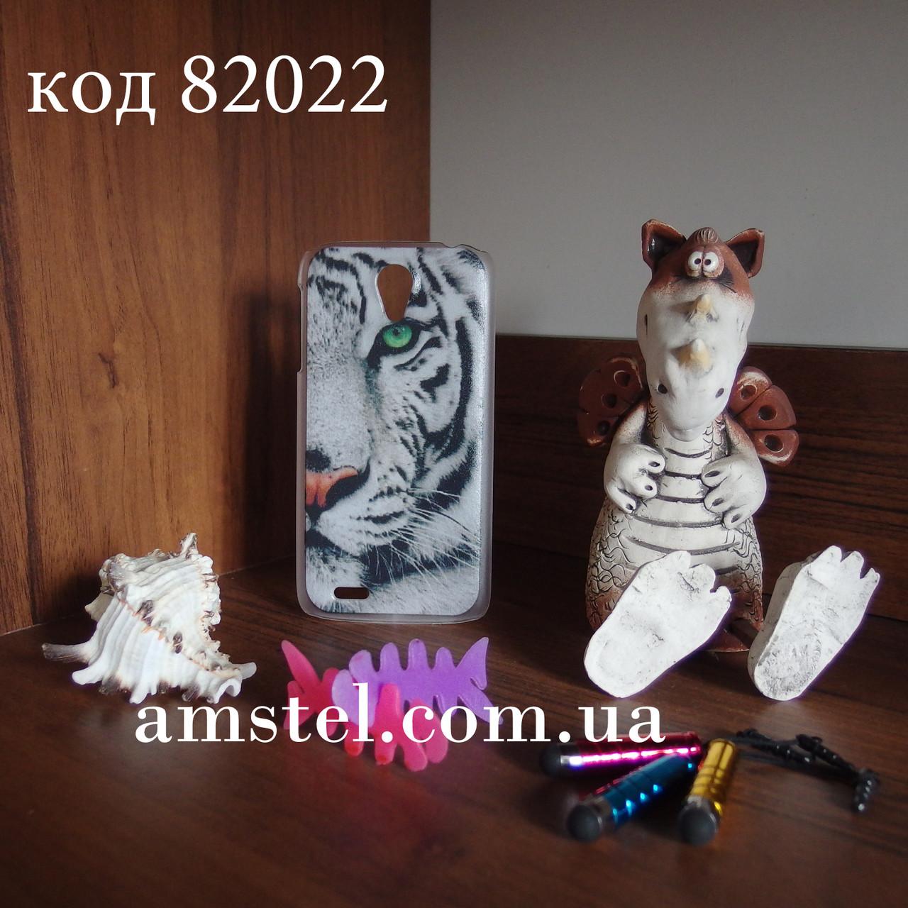 Чехол для lenovo s820 панель накладка с рисунком белый тигр