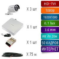 Комплект HD-TVI видеонаблюдения на 3 камеры для улицы Hikvision W3CH-1080