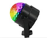 Светодиодный диско шар с пультом управления (50), фото 2