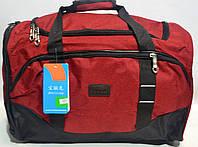 Дорожная сумка BAO LI LONG красная, фото 1