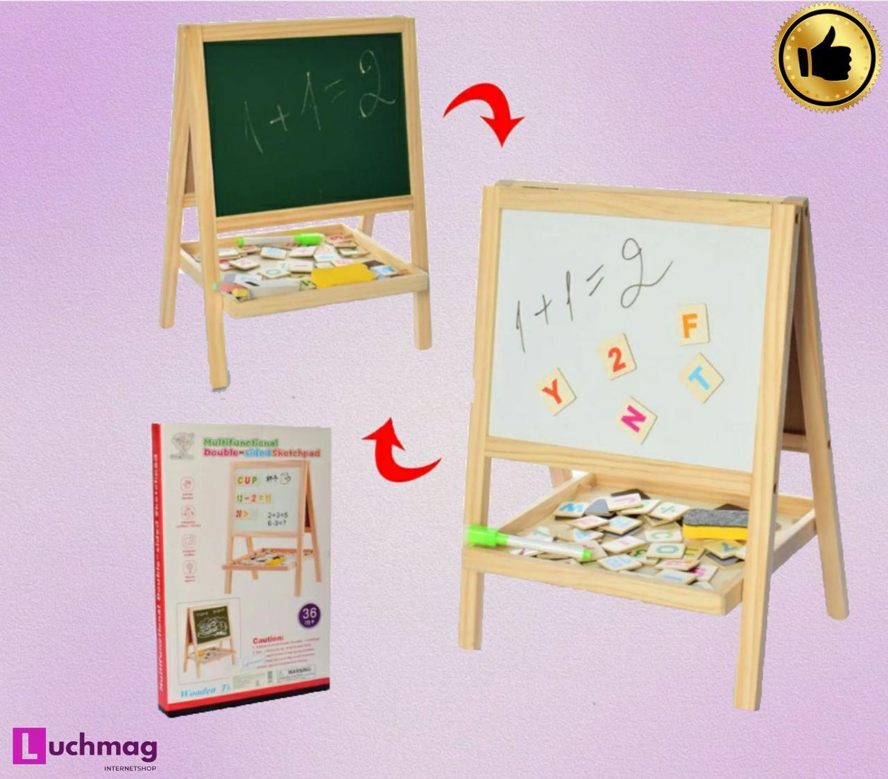 Мольберт двосторонній c дерев'яними магнітиками (картинками)