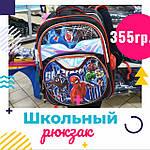 У нас Школьная ярмарка: выбирайте рюкзаки / ранцы для мальчиков выгодно.