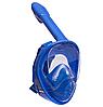 Маска для снорклінга з диханням через ніс дитяча PL-1294 (XS) 8-12р., фото 3