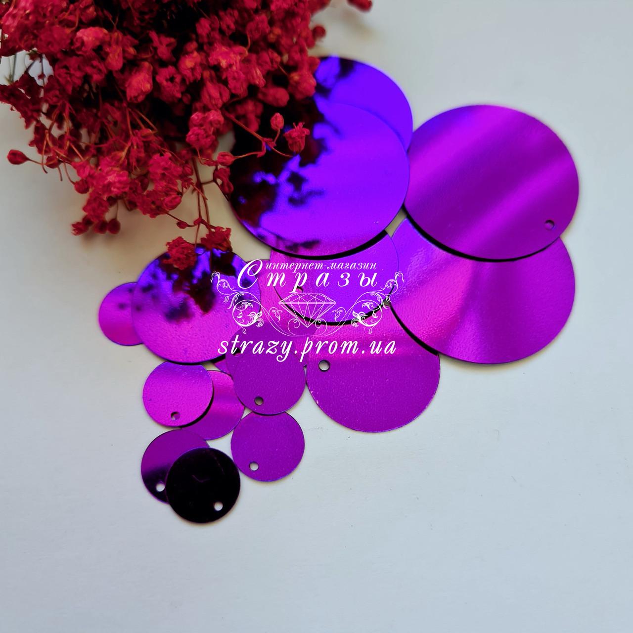 Пайетки круг 30мм. Purple Velvet 10г (~40шт)