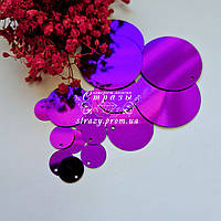 Паєтки коло 30мм. Purple Velvet 10г (~40шт)