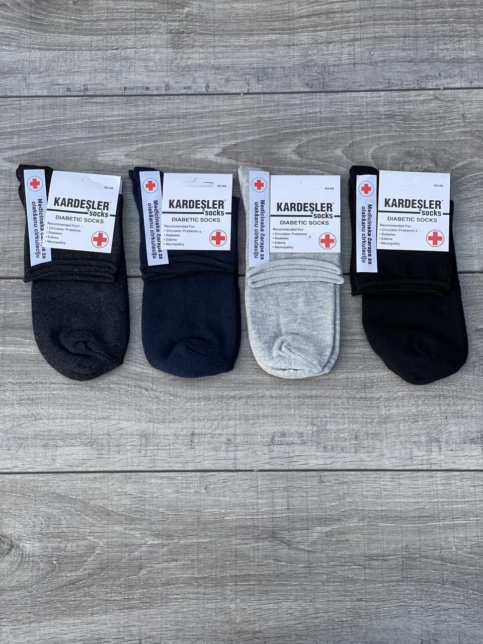 Cередні чоловічі шкарпетки носки Kardesler для діабетиків однотонні розмір 39-42 43-46 12 шт  мікс 4 кол Серый