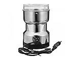 Кофемолка электрическая Rainberg RB-833 300W Original, фото 3